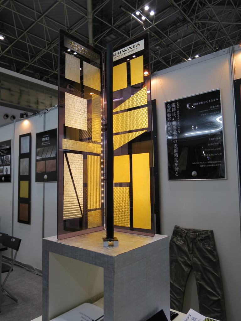2014 産業交流展2
